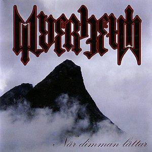 Image for 'När dimman lättar'