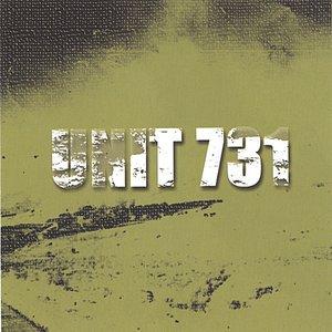 Imagem de 'Unit 731'
