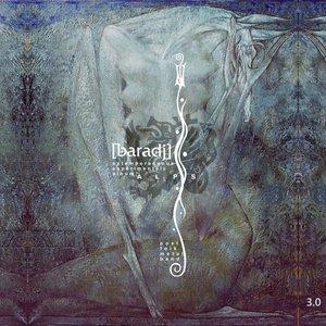 Image for 'Chura batir'
