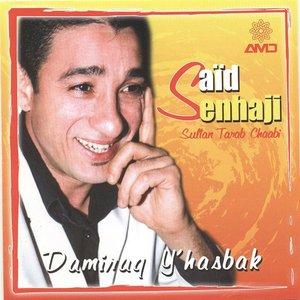 Image for 'Dak Zine Blani'