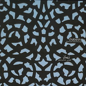 Image for 'Zarman'