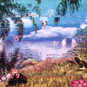 Bild für 'Wonderful Island'