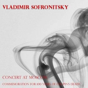 Immagine per 'Chopin & Scriabine: Mazurkas, Valses, Nocturnes, Polonaises, Etudes, Préludes'