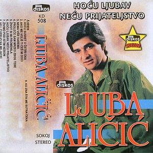 Image for 'Hocu Ljubav Necu Prijateljstvo'