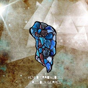 Image for 'Cailloux Germés'