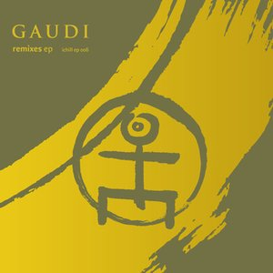 Image pour 'Remixes EP'
