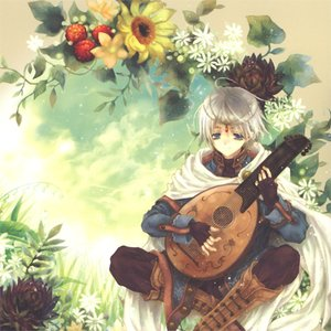Bild für 'Maple Leaf'