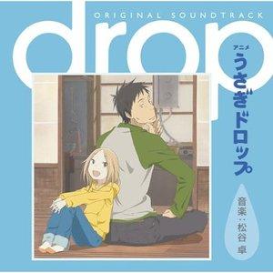 Image for 'Usagi Drop Original Soundtrack'