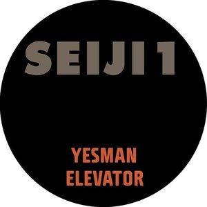 Imagem de 'Seiji 1'
