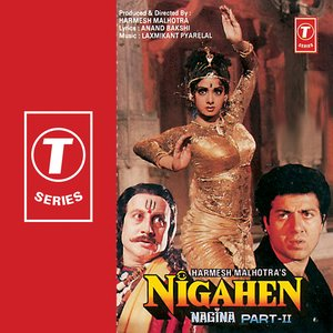 Image for 'Nigahen'