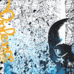 Image for 'Slasher - Bonus Beats'
