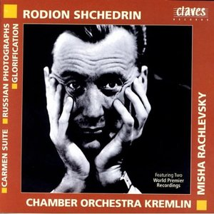 Image for 'Rodion Schedrin: Carmen Suite / Russian Photographs / Glorification'