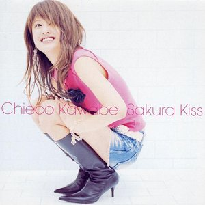 Bild für 'Sakura Kiss'