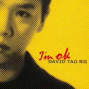 Image for 'I'm ok'