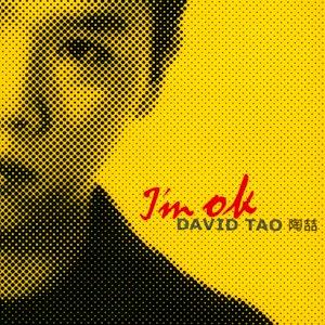 Imagem de 'I'm ok'