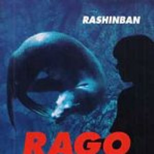 Image for 'RaGo'