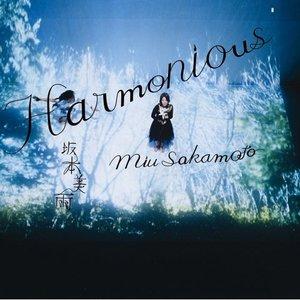 Image pour 'Harmonious'