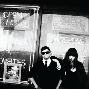 Imagem de 'Noise pop'