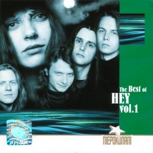 Image for 'The Best of HEY, Volume 1'