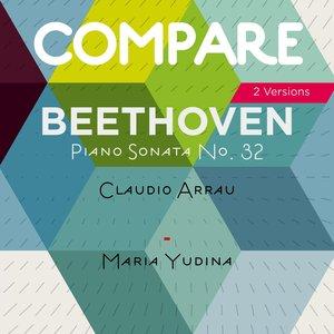 Image for 'Piano Sonata No. 32 in C Minor, Op. 111: II. Arietta. Adagio molto semplice cantabile'