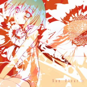 Image for 'Sun Fleur 1/2'