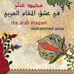 Bild für 'Maqam Saba'