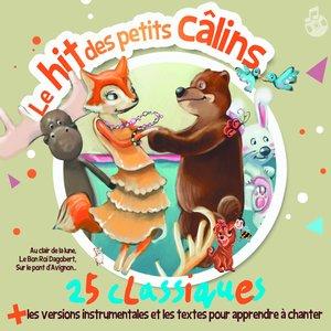 Image for 'Savez-vous planter les choux'