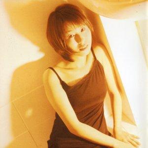 Image for '根谷美智子'