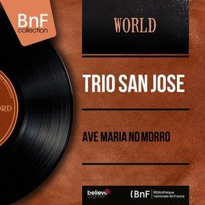 Image for 'Ave Maria No Morro (Mono Version)'