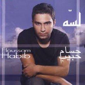 Image for 'Ayehsni Yomien'
