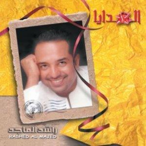Image for 'Al Hadaya'