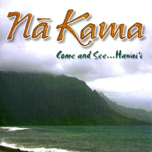 Image for 'Come and See...Hawai'i'