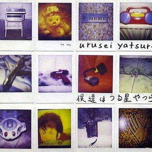 Immagine per 'We Are Urusei Yatsura'