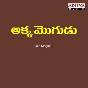 Imagem de 'Akka mogudu'