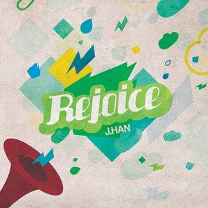 Imagem de 'Rejoice'