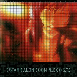 Bild för 'Ghost in the Shell: Stand Alone Complex OST'
