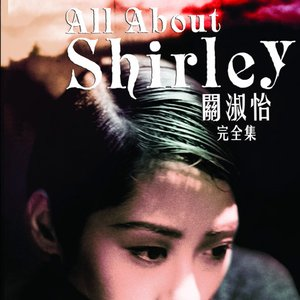 Image for 'ALL ABOUT SHIRLEY'