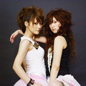 Image for 'Itokubo'