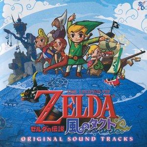 Image for 'The Legend of Zelda ~風のタクト~ Original Sound Tracks'