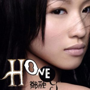Imagem de 'Honey'