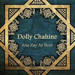 Image for 'Ana Zay Ay Bent'