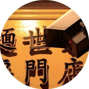 Imagem de 'Mantis V13'