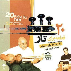 Image for 'Chaharmezrab Segah II'