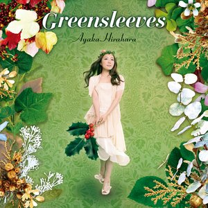 Image pour 'Greensleeves (イングランド民謡) <Vocal-less Track>'