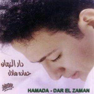 Image for 'Dar El Zaman'