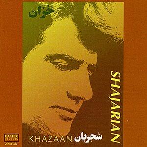 Bild für 'Khazan, Shajarian 3 - Persian Music'