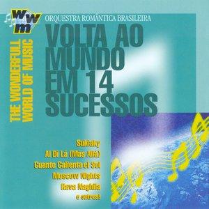 Image for 'Brazil Orquestra Romantica Brasileira: Volta Ao Mundo Em 14 Sucessos'
