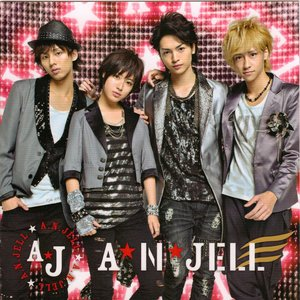 Image for 'A.N.JELL WITH TBS系金曜ドラマ「美男ですね」MUSIC COLLECTION'