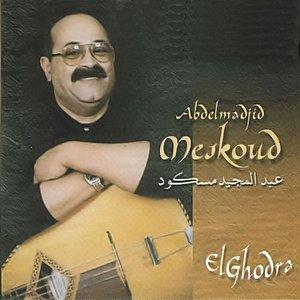Image for 'El Ghodra'