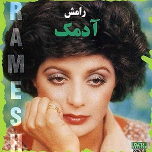 Image for 'Adamak, Ramesh 3 - Persian Music'